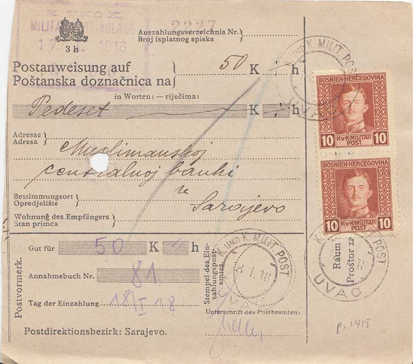 Yugoslavia Bosnia and Herzegovina 10h Emperor Karl I (2) 1918 K. und K. Milit...