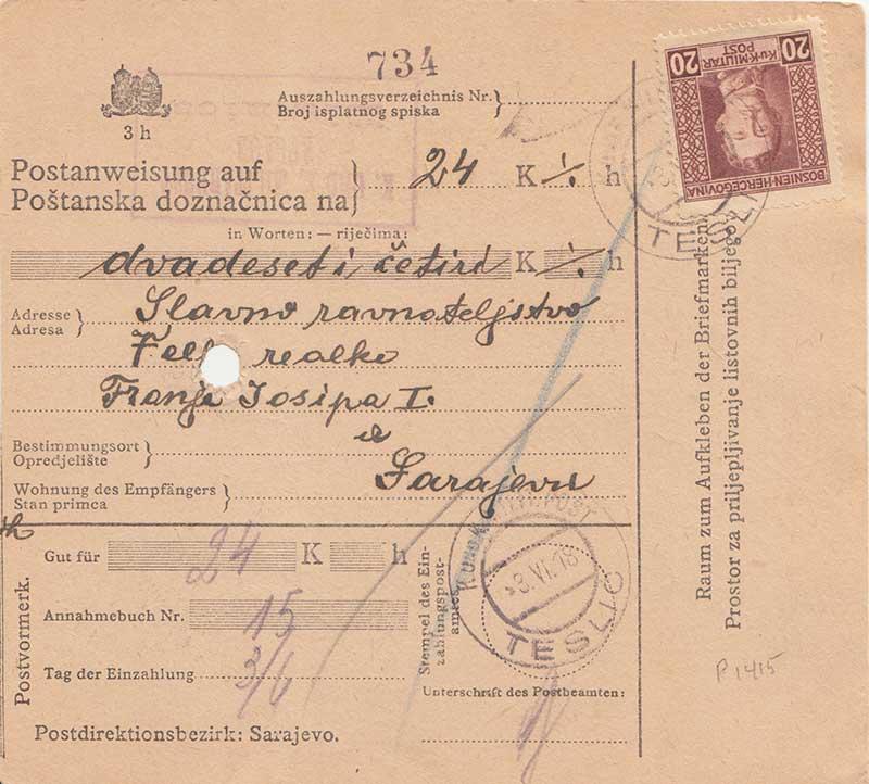 Yugoslavia Bosnia and Herzegovina 20h Emperor Karl I 1918 K. und K. Milt. Pos...