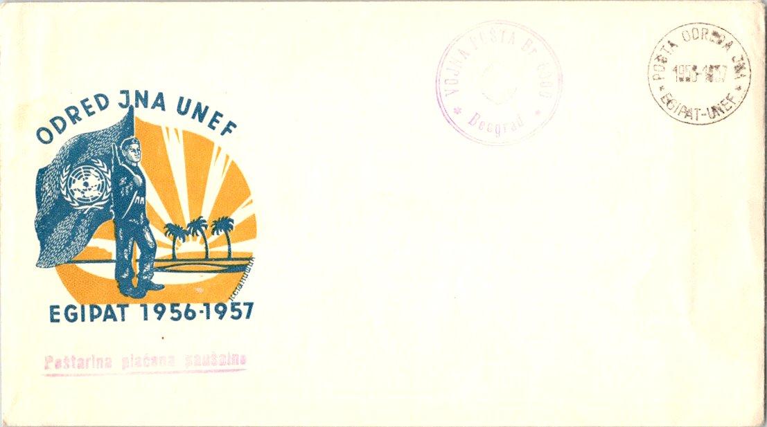 Yugoslavia Yugoslavia UNEF Cover c1957 Posta Odreda Jna, Egipat-UNEF and purp...