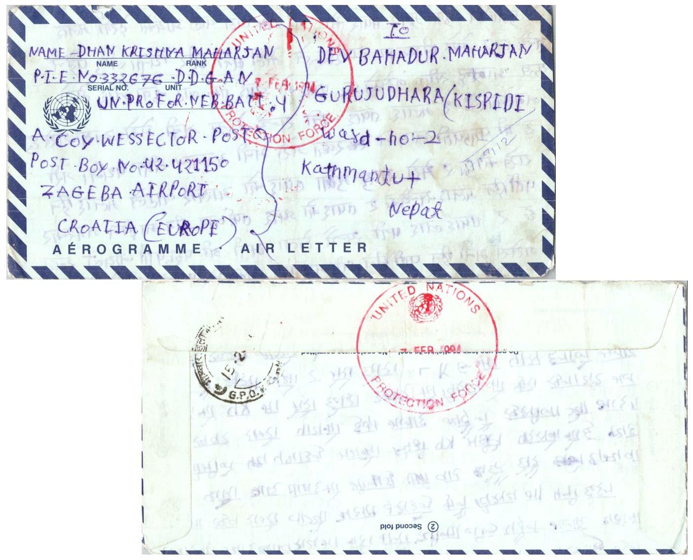 Yugoslavia Nepal Soldier's Free Mail 1994 Zagreb, Croatia United Nations Prot...